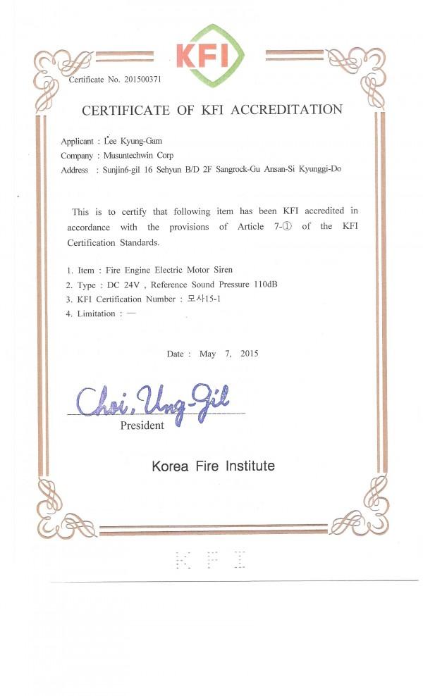 모터싸이렌 모사15-1 24v 영문