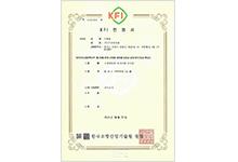 모터싸이렌 모사19-2 (24v)